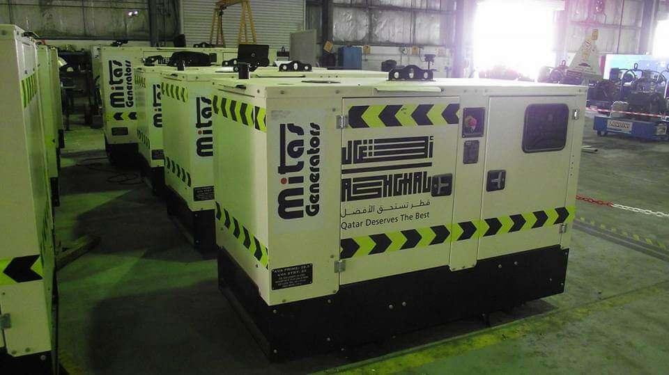 Elite Mitas Generators-5