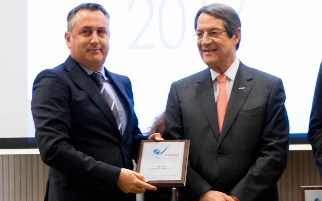 Cyprus Exports Award